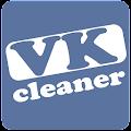 Очистка страницы и группы VK