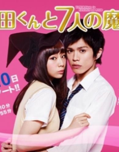 Yamada-kun To 7 Nin No Majo (Live Action)
