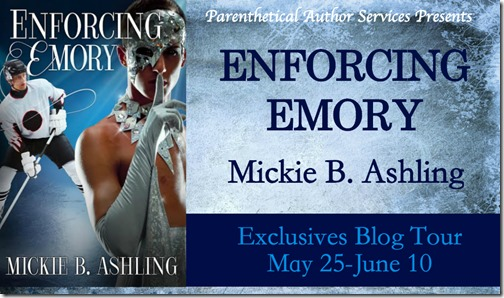 Enforcing Emory Tour Banner