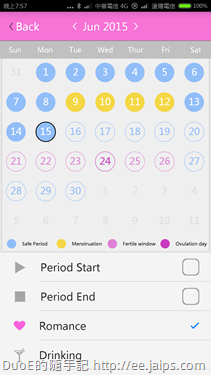 每日紀錄by日曆