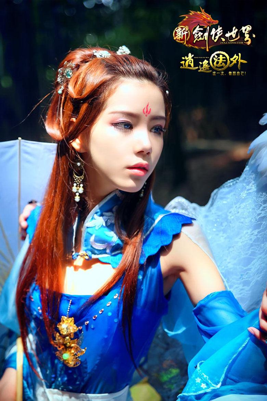 Diệp Tử Huyên quyến rũ với cosplay Kiếm Hiệp Thế Giới - Ảnh 4