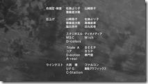 Mushishi Zoku Shou - Suzu no Shizuku -68