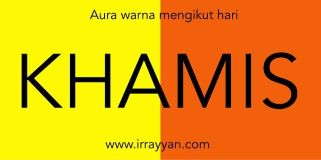 khamis