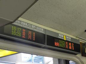 DSC00341.JPG