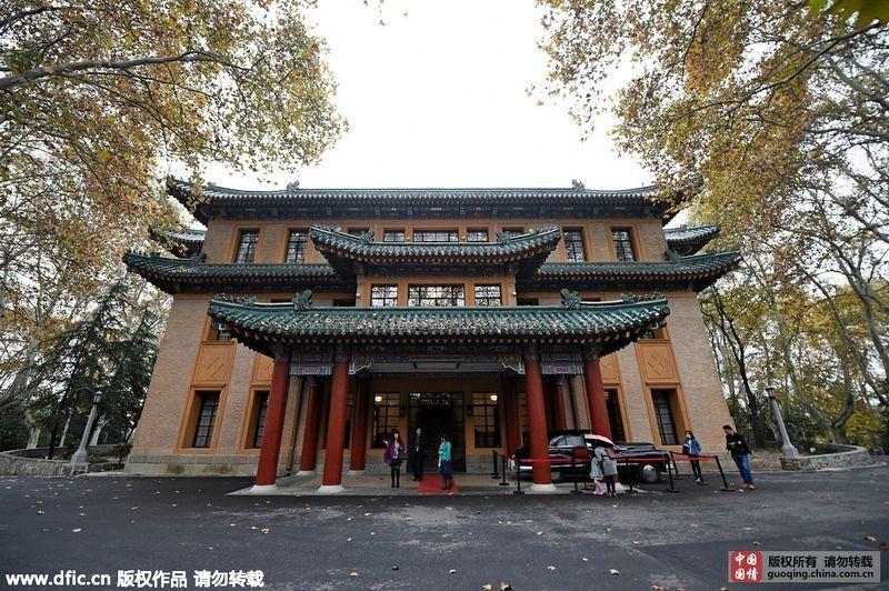 mei-ling-palace-3