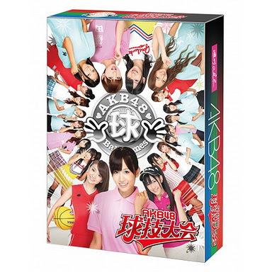 [TV-SHOW] AKB48 球技大会 (2011/05/20)