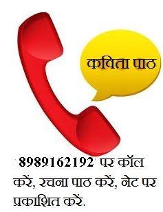 rachanapath 1 new mobile