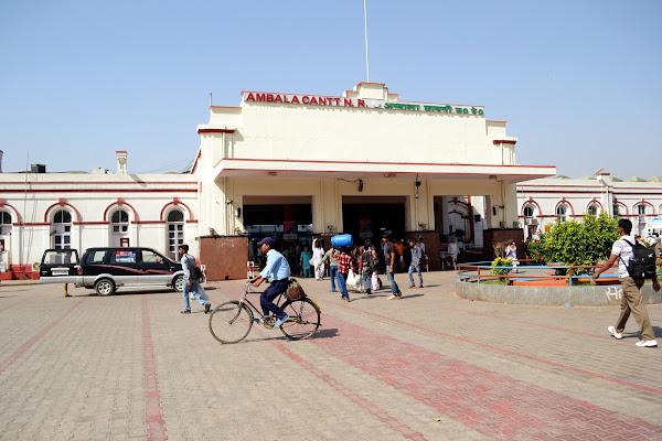 вокзал амбала кант