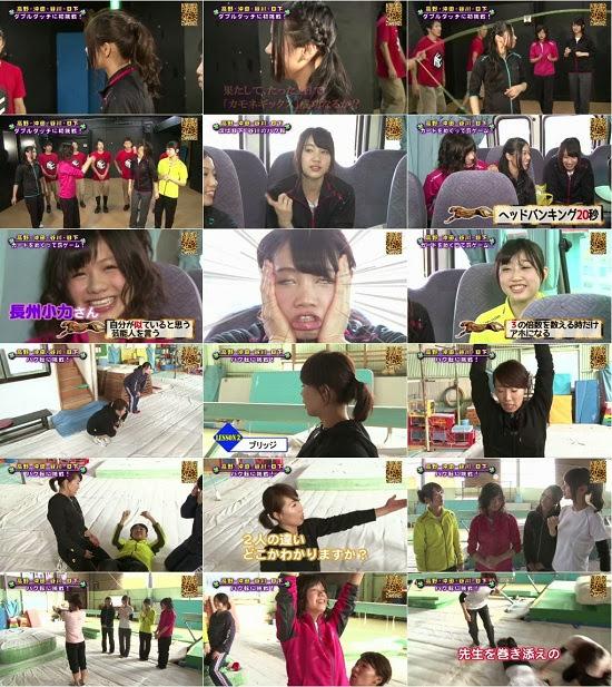 (TV-Variety)(720p) 島崎遥香 – 淳・ぱるるの○○バイト! ep38 160202