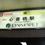 shinsaibashi station in Osaka, Osaka, Japan