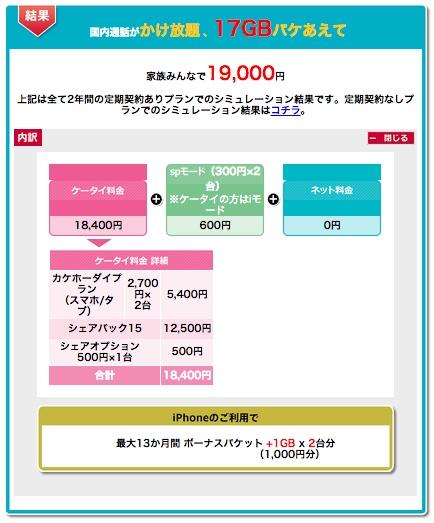 share-pack-15.jpg
