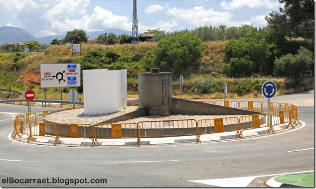 Rotonda EixidaBENILLOBA  elSocarraet ©rfaPV (1)