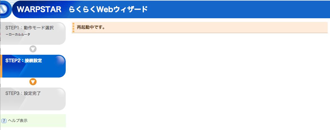 スクリーンショット 2015-04-25 8.44.37.png