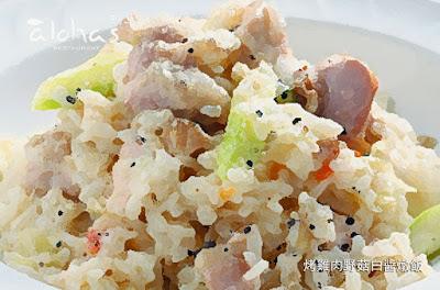 烤雞肉野菇白醬燉飯.jpg