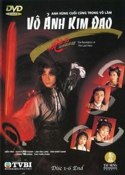 Vô Ảnh Kim Đao - The Revelation Of... (1992)