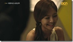My.Beautiful.Bride.E03.mkv_20150704_[16]
