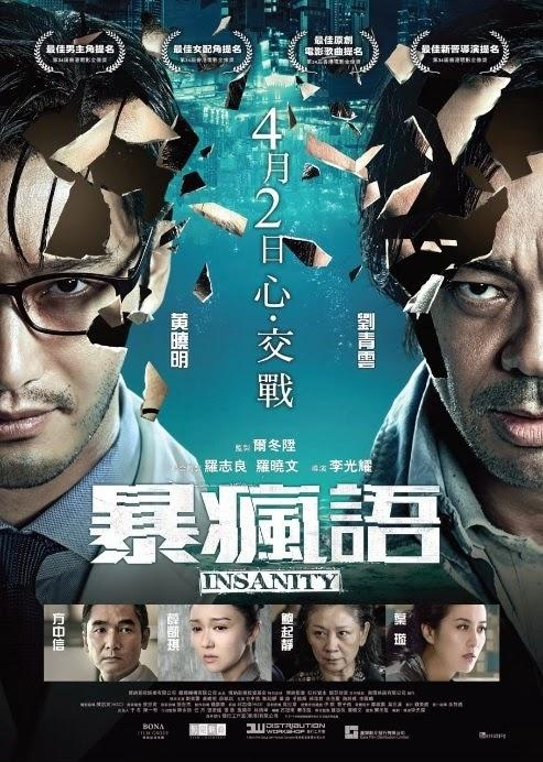 Bạo Phong Ngữ - Insanity (2015)