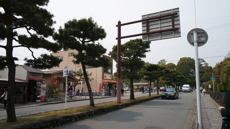 kyoto-048.jpg