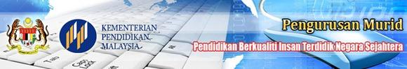 Kemaskini Aplikasi Pangkalan Data Murid (APDM)  Pengurusan Murid
