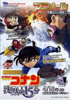 Thám Tử Lừng Danh Conan 15 : 15 Phút Yên Lặng - Detective Conan Movie 15: Quarter Of Silence