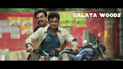 Vijay dialogue in suriya's Masss