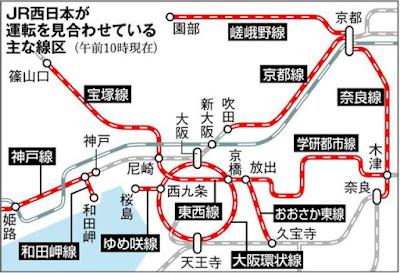 Đi tầu điện ở Nhật bị dừng do bão