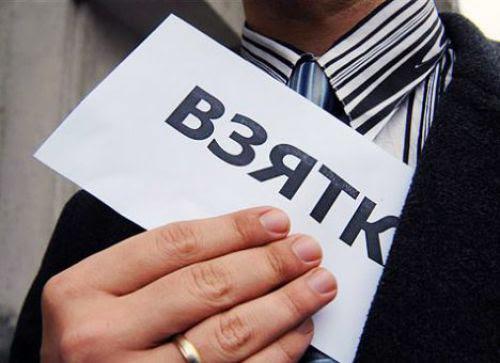 У Чернівецькій області викладач за 4 тис. грн. пообіцяв організувати абітурієнту вступ на