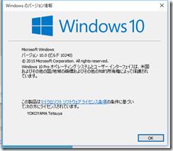 スクリーンショット 2015-11-01 15.54.13