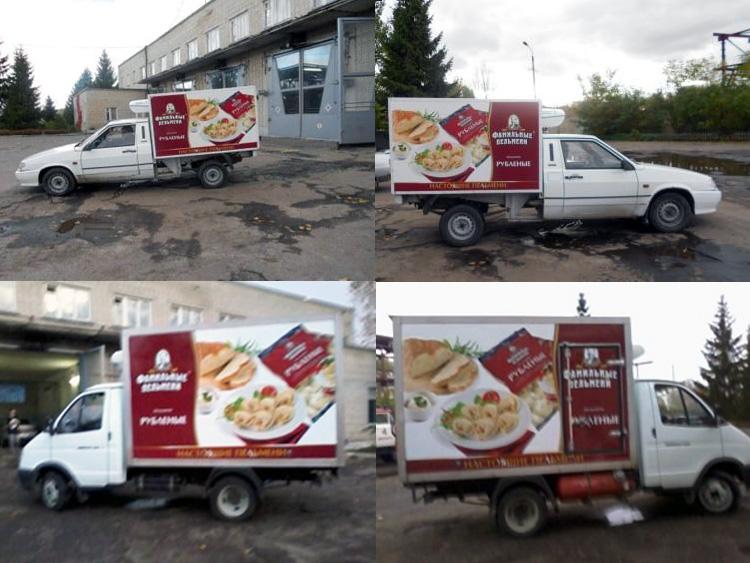 transport_phz-ochakovo-kunec (3).jpg