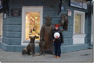 Екатеринбург 486