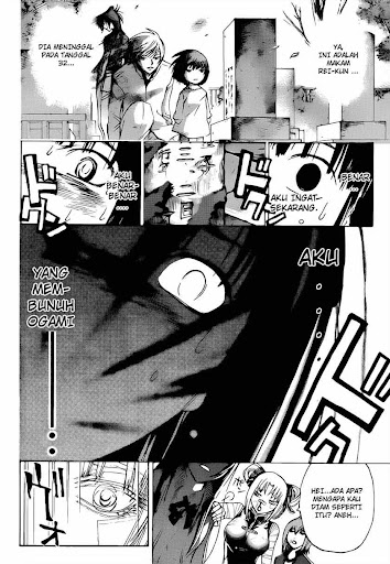 Manga code breaker 130 page 12