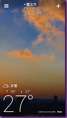 Screenshot_2014-03-27-12-16-08