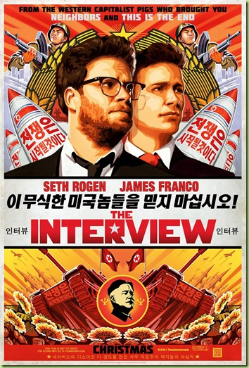 the-interview-movie-poster