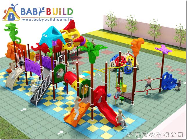BabyBuild遊樂器材規劃