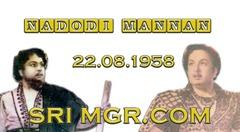 Nadodi-Mannan