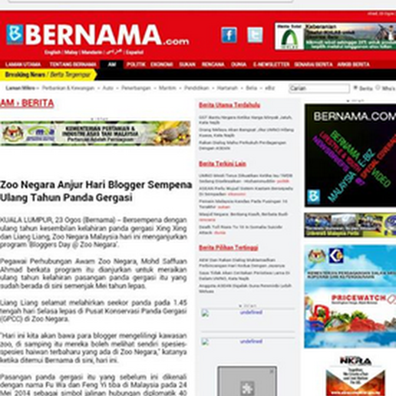 Kelab Blogger Ben Ashaari buktikan !