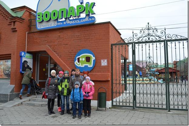 Екатеринбург 179