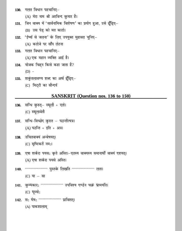 language power answer key pdf