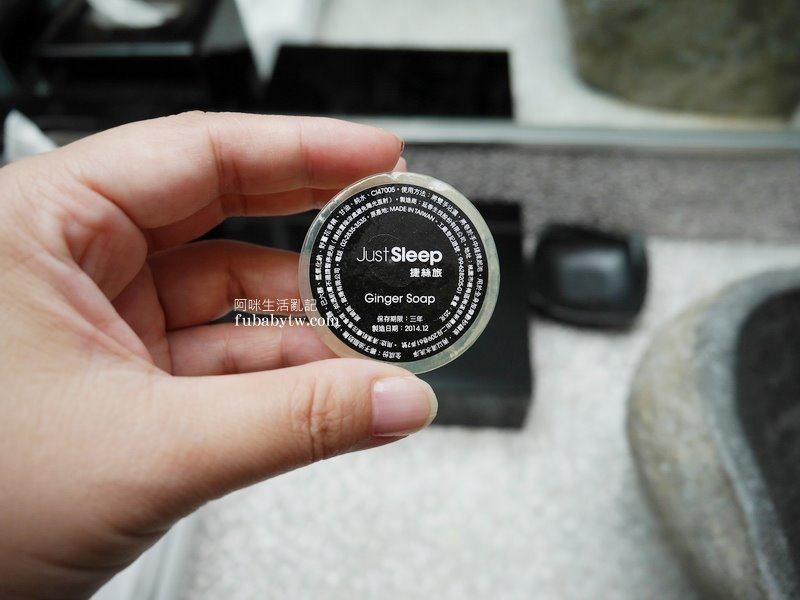 調整大小P1120082
