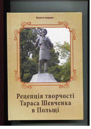 Рецепція творчості Тараса Шевченка в Польщі