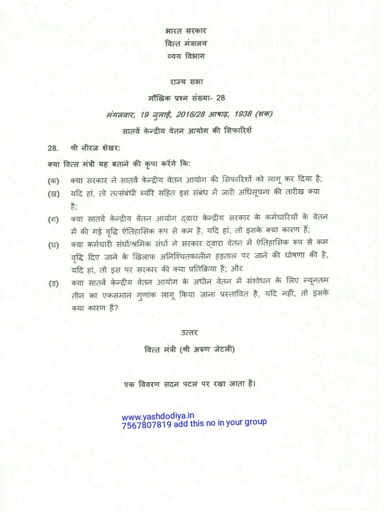 merit increase letter template government affairs archive the