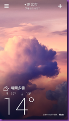 Screenshot_2014-01-05-20-15-31
