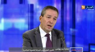 Amara Benyounès revient et rassure les algériens sur la santé du président Bouteflika
