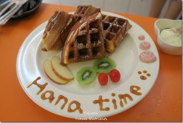 Hana Time寵物友善餐廳 (4)