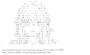 [AA]柊シノア (終わりのセラフ)