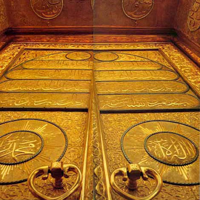 kabah-door copy.jpg