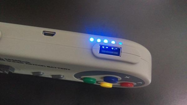 スーパーレトコンバッテリー8