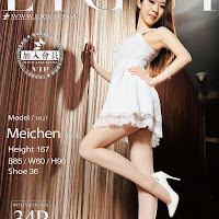 LiGui 2013.10.04 时尚写真 Model 美辰 [34P] cover.jpg