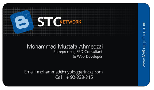 Old design of business card