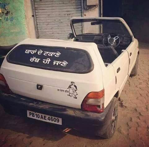 Funny Punjabi Whatsapp Comments Pictures For Fun | Whatsapp Images